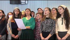 Speranta mea e in Isus-Tinerii Bethel Trossingen